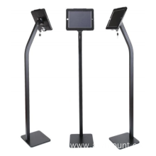 IPAD Floor Stand with Lock