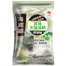 Broth Hot Pot Seasoning(soup)