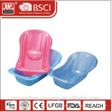 Hot sale Plastic Baby Tub/ Plastic Baby Bath Tub