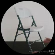 Chaise pliante en plastique de HDPE en plastique confortable de jambes en métal pour le jardin extérieur