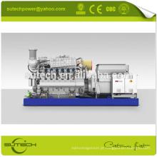Gerador diesel de 1400KVA / 1120KW MTU com o motor original de Alemanha 12V4000G23R MTU