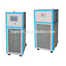 охлаждающий термостат ЛТ -50~30 охладитель для реакции цене