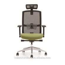 Оператор стулья