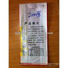 China factory retaile 10kg rice bag