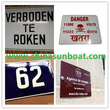 Sunboat Enamel Sign Board / House Number Board / Etiqueta de esmalte