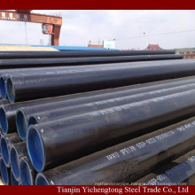 API P11 oil tubing pipes/petroleum casing pipes/drill pipes for oil and gas industry