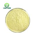 High quality BP - 12 UV - 531 powder