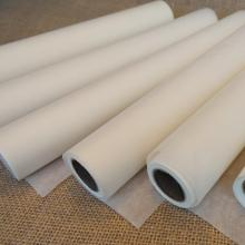 Restaurant use non-stick baking tools paper vegetable parchment baking paper sheets greaseproof paper
