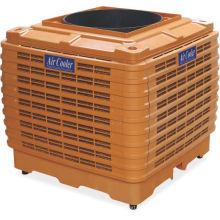 Осевой воздушный охладитель