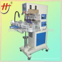 Venda quente de especial hengjin HP-160CZ fabricação de impressoras pad 3 cores para venda, impressora de almofada de tinta, máquina de impressão pneumática pad