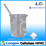 Made in China construct grade for paint hpmc