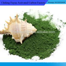 99% минимальная цена высокой чистоты Зеленая окись хрома (Сг2о3)