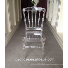 HIGH QUALITY PLASTIC RESIN napoleon chair