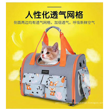 Tragbare weiche Kiste Pet Dog Cat Carrier Bag