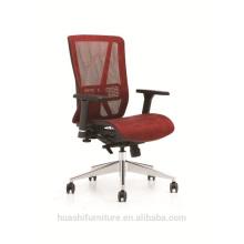 Х3-01Б-М полная сетка офисные кресла из Китая