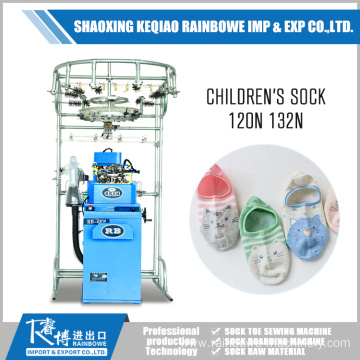 Factory Free sample for Single Cylinder Sock Knitting Fantastic Children's Socks Machine Price export to Myanmar Factories