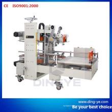 Уплотняющий аппарат для автоматической упаковки картонных коробок FXS-5050