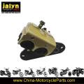 Aluminum Brake Pump for Motorcycle