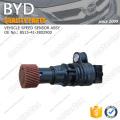 ORIGINAL BYD f3 spare Parts SPEED SENSOR ASSY BS15-41-3802900_O