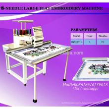 HOLIAUMA одношпиндельная компьютерная швейная машинка с 15 цветами