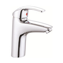 Single Handle Basin Mixer (JN80156A)