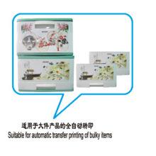 Machine de transfert de chaleur pour les gros produits en plastique (SJ300Z)