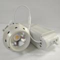 18W Cob LED Track Light Aluminum Casting Lamp