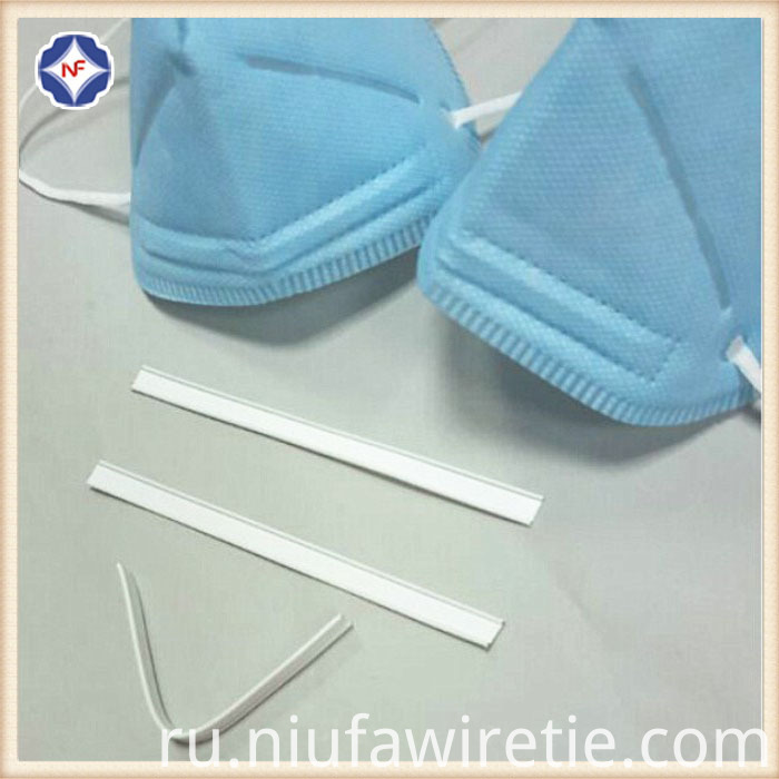 Pp Double Core Nose Wire Roll For Mask