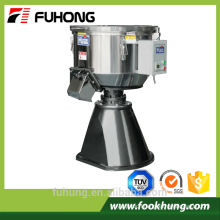 over 10 years experience good performance HHS-50E plastic raw material mixer