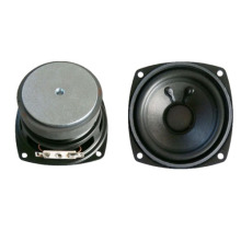10 Years for Media Loudspeaker FBS78E 78mm x 41mm 4ohm audio loudspeaker export to New Caledonia Factory