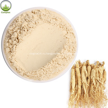 High Quality panax ginseng herbal extract