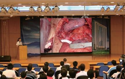 Surgical Video Teaching I