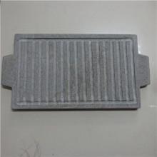 Lava Stone Grill Plate