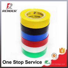Negro Blanco Rojo Amarillo Azul Verde17mm 10y 0.15mm PVC Cinta Eléctrica Cinta Adhesiva Industrial