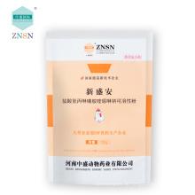 Amprolium Sulfamethoxaline Hydrochlorid Natrium lösliches Pulver