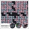 Chine usine chenille de tissu de polyester coloré professionnel pour canapé