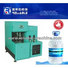 Water Plastic Bottle Making Machine Bottle Blowing Machine