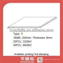 Pared de PVC y panel de techo 200mm * 8mm