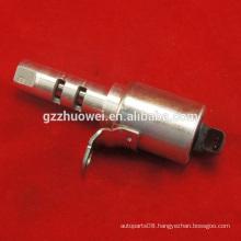Standard MAZDA 3 5 6 Camshaft Timing Oil Control Valve Assy L3K9-14-420
