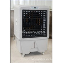 Portable Movable Water Evaporative Air Cooler