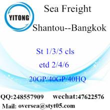 ميناء شانتو البحري للشحن البحري إلى بانكوك