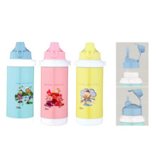 Colorful Vacuum Flask