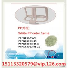 White PPGF30 for Office Chair Outer Frame