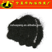 Black coconut shell activated charcoal granules