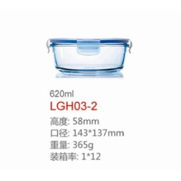 Colourfull Glass Bowl Dg-1369