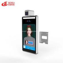 8-дюймовый доступ к бинокулярному распознаванию лица