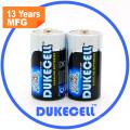 High Quality Alkalie Battery C/Lr14/Am2