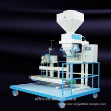 High Quality Low Price Pellet / Granule Packing Machinery (LCS-ZZ)