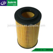 Auto fuel system filter for oil forBENZ CHRYSLER oem 05086301 AA , 5086301AA