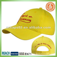 Promotional Embroidery Yellow Baseball Cap BC-0007